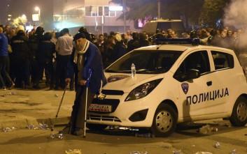Νέα συγκέντρωση διαδηλωτών στα Σκόπια το απόγευμα