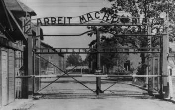 Auschwitz Nazi concentration camp