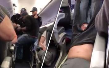 Τέλος οι «σερίφηδες» στις πτήσεις της United Airlines