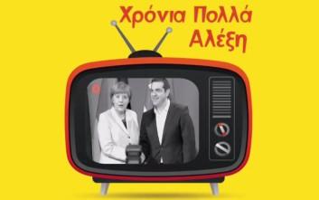 Η ΟΝΝΕΔ εύχεται στον Τσίπρα «χρόνια πολλά» για την πρωταπριλιά