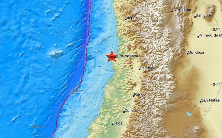 Ισχυρός σεισμός «ταρακούνησε» τη Χιλή
