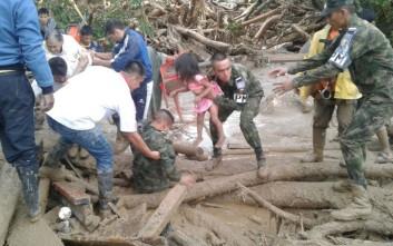 Κολομβία: Τουλάχιστον 20 νεκροί από τη φονική κατολίσθηση