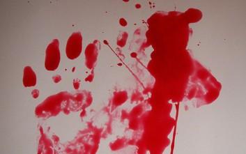Η μαρτυρική ζωή που βάφτηκε με αίμα