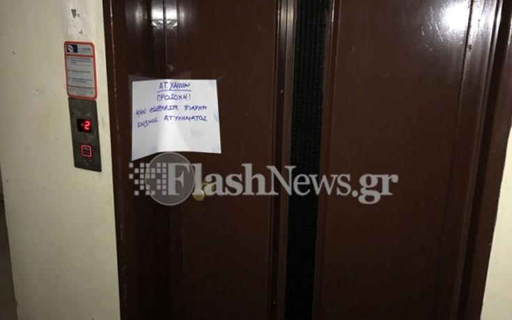 Δύο τραυματίες από «ελεύθερη πτώση» ασανσέρ στα Χανιά