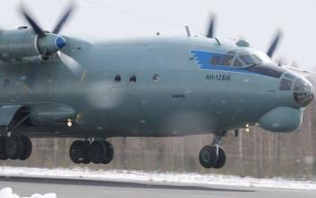 Συνετρίβη στρατιωτικό αεροσκάφος στην Κούβα