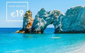 Πετάξτε σε όλη την Ελλάδα από 19 ευρώ με την Olympic Air
