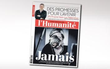 Το πρωτοσέλιδο της L' Humanité και το «ποτέ» στην Μαρίν Λεπέν