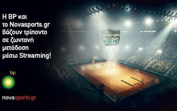 Η BP και το Novasports.gr βάζουν τρίποντο σε ζωντανή μετάδοση μέσω Streaming