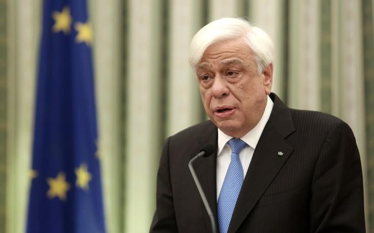 Παυλόπουλος: Η Ελλάδα επιδιώκει σχέσεις φιλίας και καλής γειτονίας με την πΓΔΜ
