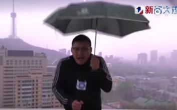 Μετεωρολόγος στην Κίνα χτυπήθηκε από κεραυνό σε ζωντανή μετάδοση