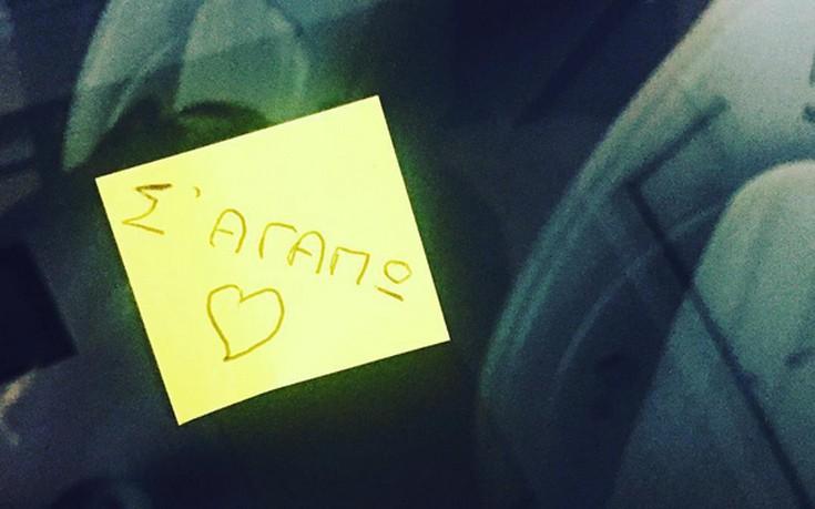 Ελληνίδα παρουσιάστρια βρήκε ένα «Σ' αγαπώ» στο αυτοκίνητό της