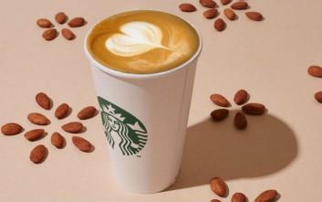 Ο Latte έχει την τιμητική του στα Starbucks αυτή την άνοιξη
