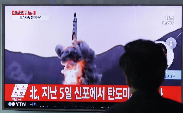 «Η σεισμική δόνηση στη Βόρεια Κορέα πιθανότατα είναι μετασεισμός της πυρηνικής δοκιμής»