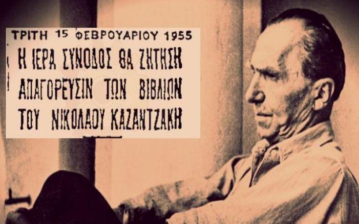 kazantzakis9