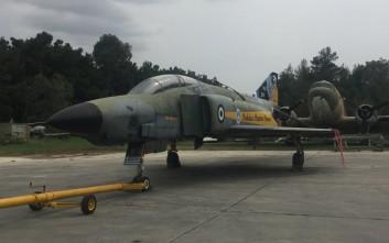 Έτσι μεταφέρθηκε το μαχητικό από την Τανάγρα στο Μουσείο της Πολεμικής Αεροπορίας