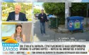 Η δημόσια εξομολόγηση του Γιώργου Παπαδάκη με αφορμή τη δολοφονία της 6χρονης