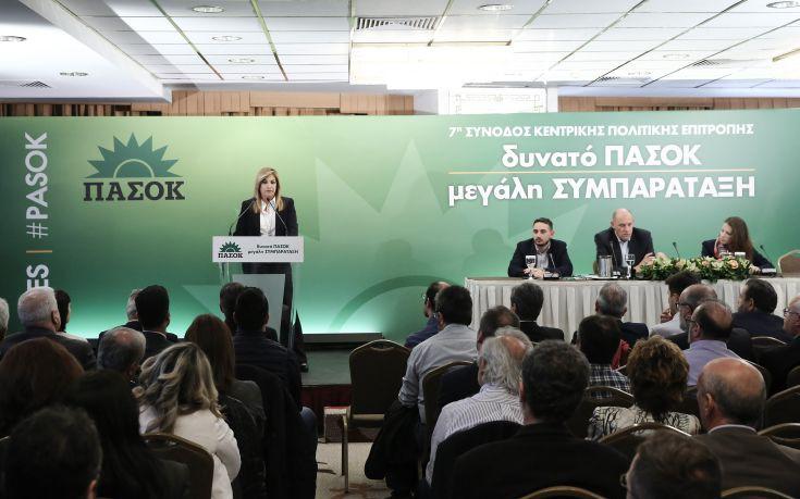 Διαφωνίες στο ΠΑΣΟΚ για το συνέδριο της Δημοκρατικής Συμπαράταξης