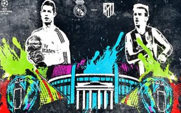Η ιστορία του derbi madrileno στο Champions League