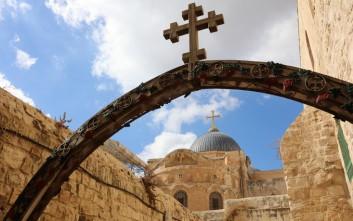 Άγιοι Τόποι, εκεί που χτυπά η καρδιά του Χριστιανισμού