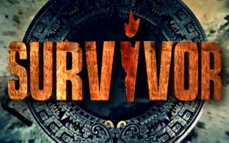 Κρίνεται σήμερα η δεύτερη ασυλία στο Survivor