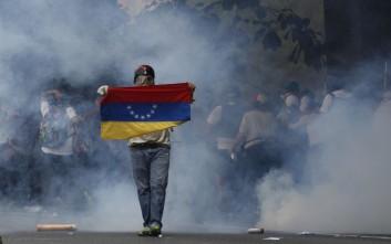 Ξανά χιλιάδες κόσμου στους δρόμους της Βενεζουέλας