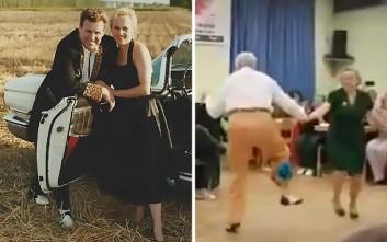 Ο απολαυστικός rock 'n' roll χορός του ηλικιωμένου ζευγαριού