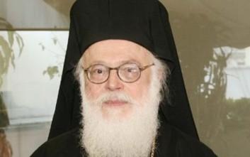 Την αλβανική υπηκοότητα έλαβε ο αρχιεπίσκοπος Αναστάσιος