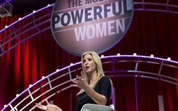 «Γυναίκες στη δουλειά», το νέο βιβλίο της Ιβάνκα Τραμπ