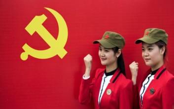 Ψάχνετε σύντροφο; Θα σας βοηθήσει η κομμουνιστική νεολαία της Κίνας