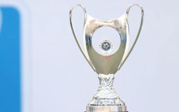 Ανακοινώθηκε η ημερομηνία της κλήρωσης για το Κύπελλο Ελλάδας