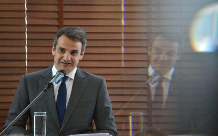 Μητσοτάκης: Η κυβέρνηση δεσμεύει τη χώρα μέχρι το 2021