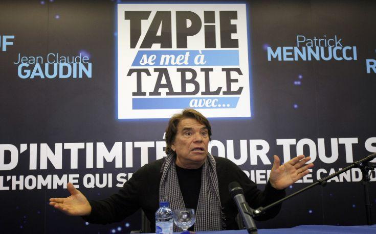 Ο Μπερνάρ Ταπί καταδικάστηκε να επιστρέψει 404 εκατομμύρια ευρώ