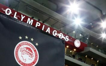 ΠΑΕ Ολυμπιακός σε Super League: Ζητήστε από την ΕΠΟ να συγκροτήσει νέα Επιτροπή Εφέσεων