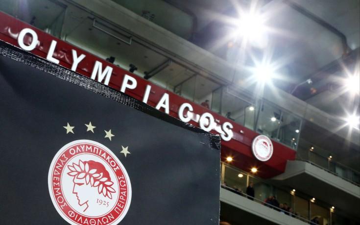 Ολυμπιακός σε Super League: Να ζητήσουμε πλήρη αυτονόμηση από την ΕΠΟ