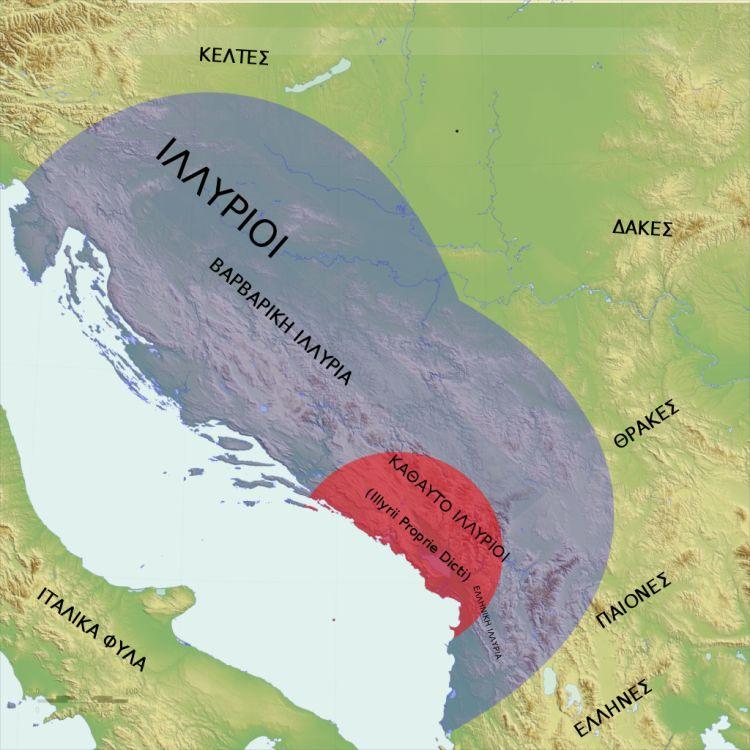 Οι ιλλυρικές φυλές πριν τη ρωμαϊκή κατάκτηση, Αρχαϊκή Εποχή έως 168 π.Χ.