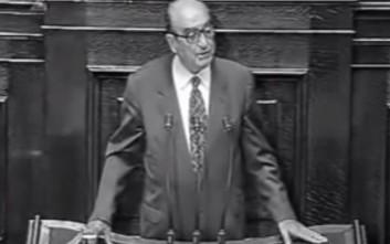 Όταν το 1994 ο Κωνσταντίνος Μητσοτάκης προειδοποιούσε για την προσφυγή της Ελλάδας στο ΔΝΤ