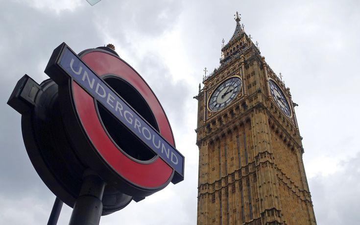 Κάθειρξη 15 ετών σε φοιτητή για την αυτοσχέδια βόμβα στο μετρό του Λονδίνου