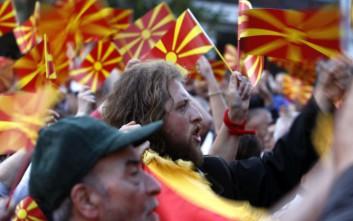 Αγριεύει η κόντρα στα Σκόπια για τη «Δημοκρατία της Βόρειας Μακεδονίας»