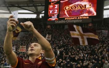 Το αντίο της Ρόμα στον μεγάλο αρχηγό Τότι