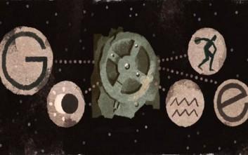 Τα γρανάζια του Μηχανισμού των Αντικυθήρων τιμά η Google με doodle