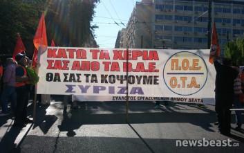 Συνεχίζει τις κινητοποιήσεις και σήμερα η ΠΟΕ-ΟΤΑ, ποιοι δρόμοι έχουν κλείσει