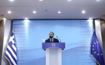 Τζανακόπουλος: Η Ελλάδα βρίσκεται στη μέση της γέφυρας και αναμένει την ΠΓΔΜ