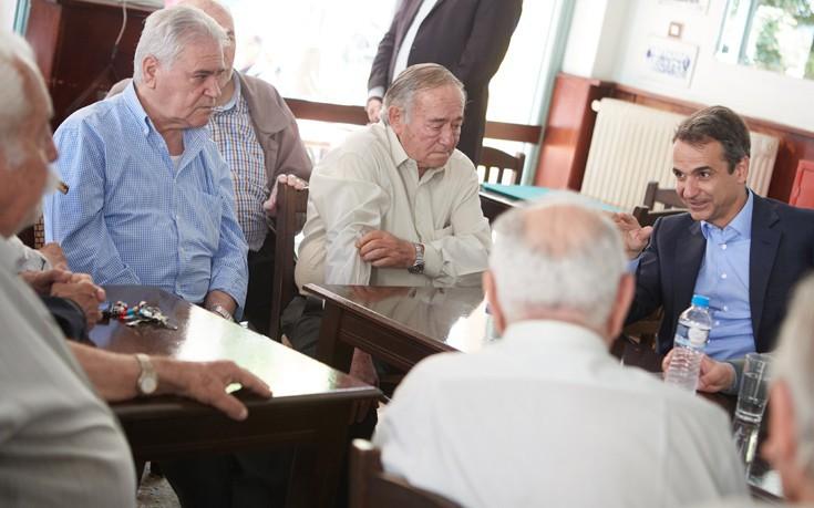 Μητσοτάκης σε συνταξιούχους: Δεν υπόσχομαι διορισμούς στο Δημόσιο, ούτε μονιμοποιήσεις συμβασιούχων