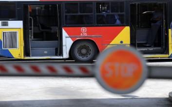 Φυλάκιση 5 μηνών στον οδηγό λεωφορείου για παρενόχληση 16χρονης