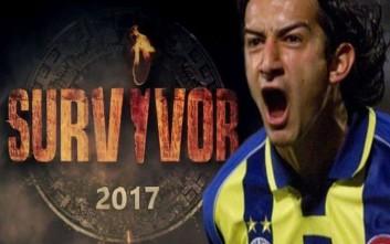 Ένας από τους Τούρκους του Survivor είχε παίξει αντίπαλος του ΠΑΟ στη Λεωφόρο