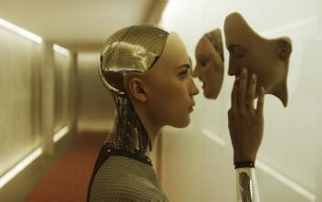 Ρομπότ λογισμικού πιάνει... κουβεντούλα με τους ανθρώπους