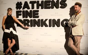 Athens Fine Drinking, η μεγαλύτερη γιορτή του καλού ποτού στην Αθήνα