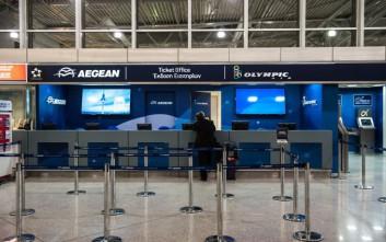 Προβλήματα στις πτήσεις λόγω της 24ωρης απεργίας