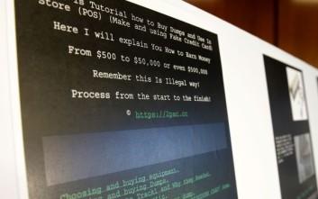 Οι χάκερ μπορούν να ελέγξουν πλέον από δορυφόρο μέχρι βηματοδότες