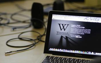 Wikipedia κατά τουρκικής κυβέρνησης για τον αποκλεισμό της